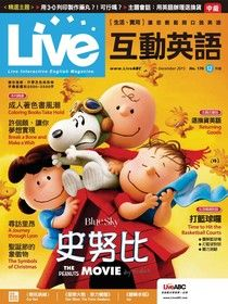 Live互動英語 12月號/2015 第176期