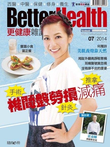 Better Health更健康 07月號/2014 第35期