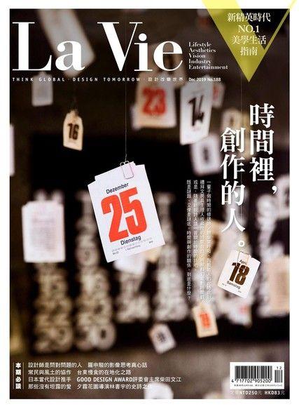 La Vie 12月號/2019 第188期