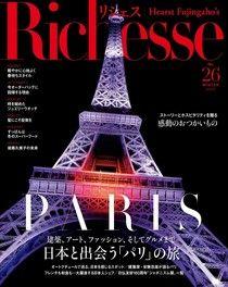 Richesse No.26 【日文版】