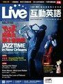 Live互動英語 04月號/2013 第144期