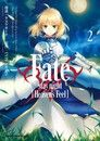 Fate/stay night [Heaven's Feel] (2)