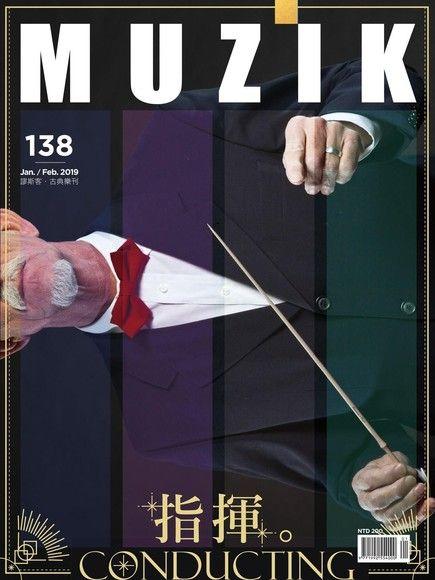 MUZIK古典樂刊 01+02月號/2019 第138期