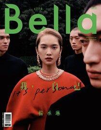 bella儂儂 12月號/2020 第439期