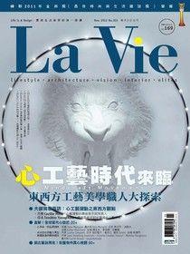 La Vie 11月號/2012 第103期