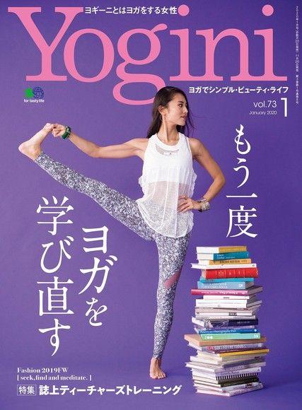 Yogini Vol.73 【日文版】