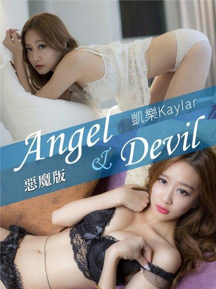 凱樂:Angel & Devil性感寫真[惡魔版]