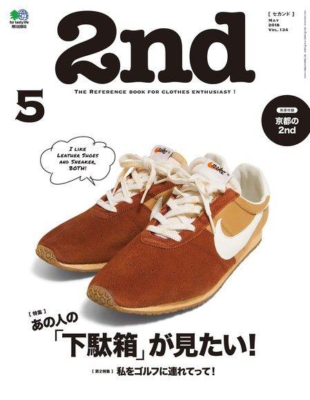 2nd 2018年5月號 Vol.134 【日文版】