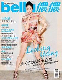 bella儂儂 09月號/2013 第352期 本刊