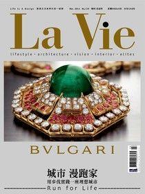 La Vie 03月號/2014 第119期