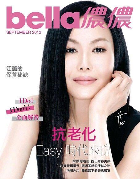 bella儂儂 9月號/2012 第340期 抗老別冊
