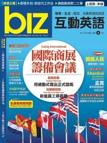 biz互動英語 03月號/2015 第135期