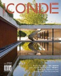 CONDE當代設計雜誌 11月號/2017 第292期