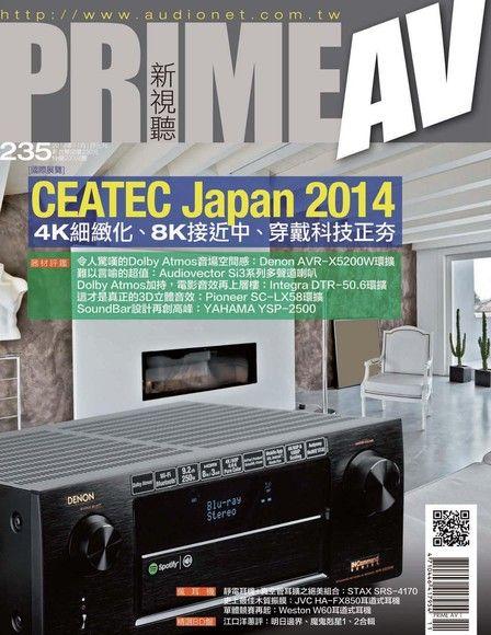 PRIME AV 新視聽 11月號/2014年 第235期