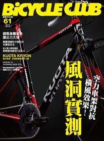 BiCYCLE CLUB 單車俱樂部 2018年8月 Vol.61