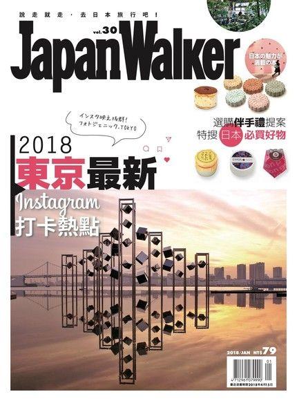 JapanWalker Vol.30 1月號