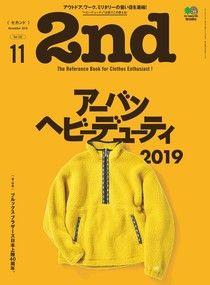 2nd 2019年11月號 Vol.152 【日文版】