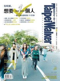Taipei Walker 249期 1月號