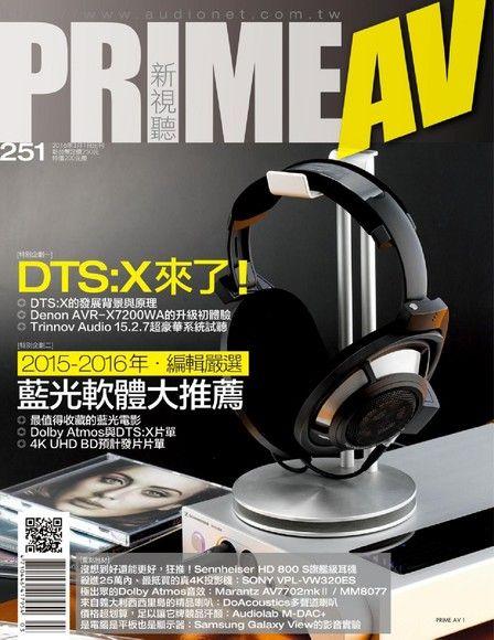 PRIME AV 新視聽 03月號/2016 第251期