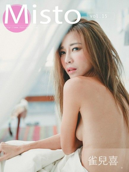 Misto Vol.15雀兒喜【唯美人妻閨房日誌】