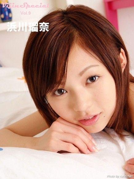 【Vijin Special  No.9】浜川瑠奈 (6)