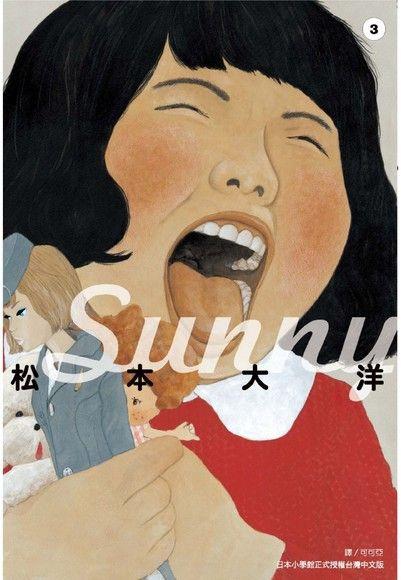 Sunny(03)