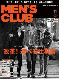 MEN'S CLUB 2017年11月號 【日文版】