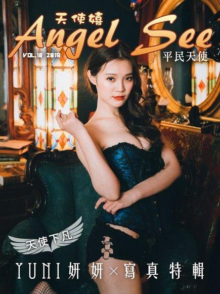 Angel See-Vol.10 【天使下凡】