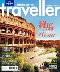 Lonely Planet 孤獨星球 06月號/2013年 第20期