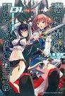 迷幻魔域Ecstas Online (1)(小說)