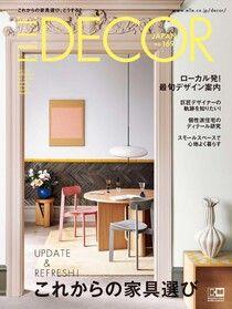 ELLE DECOR No.169 【日文版】