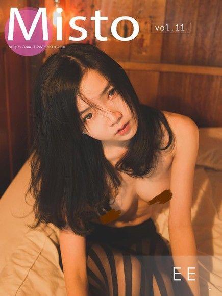 Misto Vol.11 EE【烈夏激情解放】