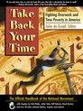 拿回你的時間
