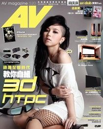 AV magazine周刊 520期