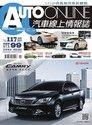 AUTO-ONLINE汽車線上情報誌_No.117_01月_2012年