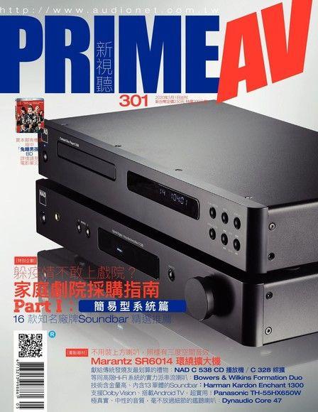 PRIME AV 新視聽 05月號/2020 第301期