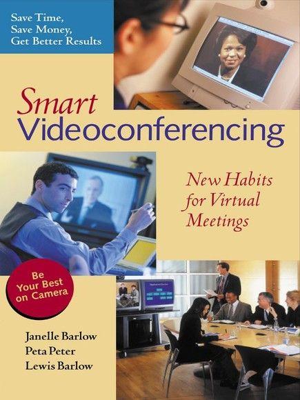 智能的視頻會議