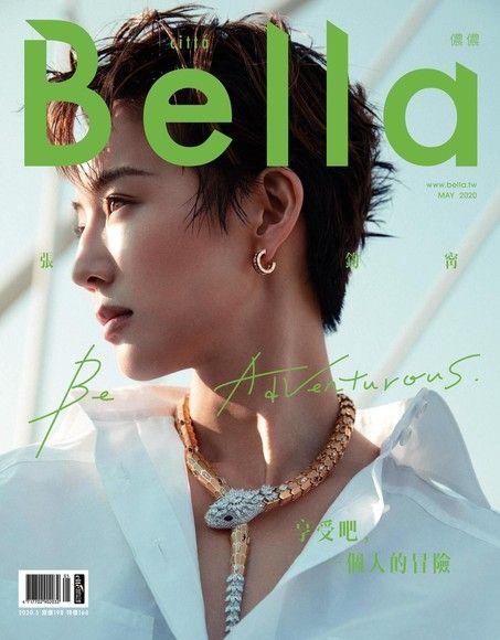 bella儂儂 05月號/2020 第432期