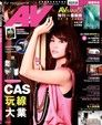 AV magazine周刊 504期