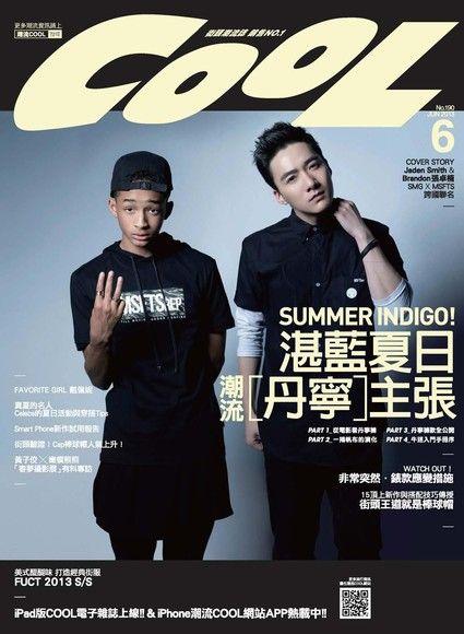 COOL流行酷報 06月號/2013 第190期
