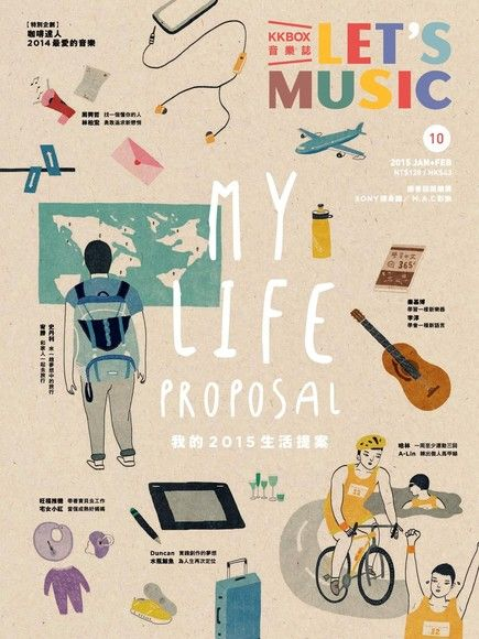 Let's Music音樂誌 No.10