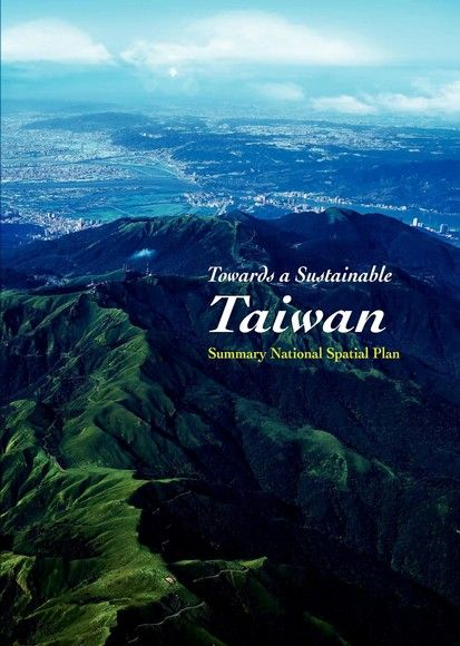 Towards a Sustainable Taiwan