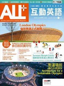 ALL+互動英語 07月號/2012年 第92期