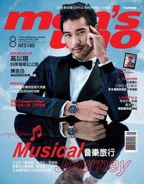 men's uno 男人誌 08月號/2013 第168期