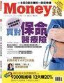 Money錢 08月號/2014 第83期