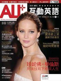 ALL+互動英語 11月號/2013 第108期