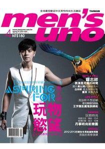 men's uno 男人誌 04月號/2012 第152期