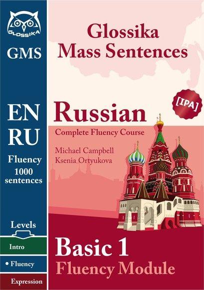 GMS Russian Basic 1
