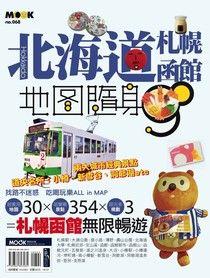 北海道:札幌函館地圖隨身GO
