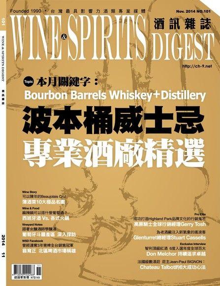 酒訊Wine & Spirits Digest 11月號/2014 第101期